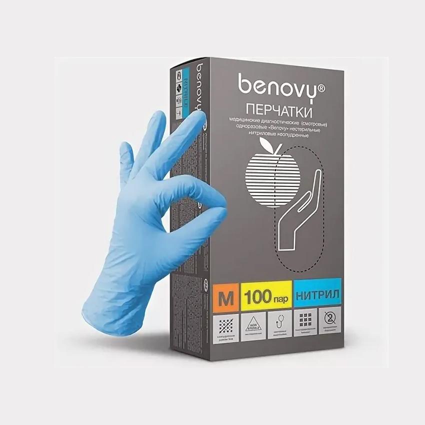 Перчатки нитриловые, медицинские, BENOVY, 100 пар, размер M