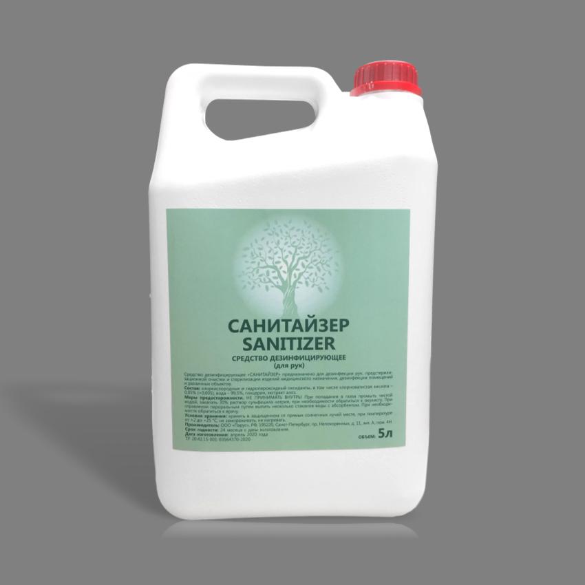 Антисептик  хлоркислородный  (для кожи рук),  5 литров .