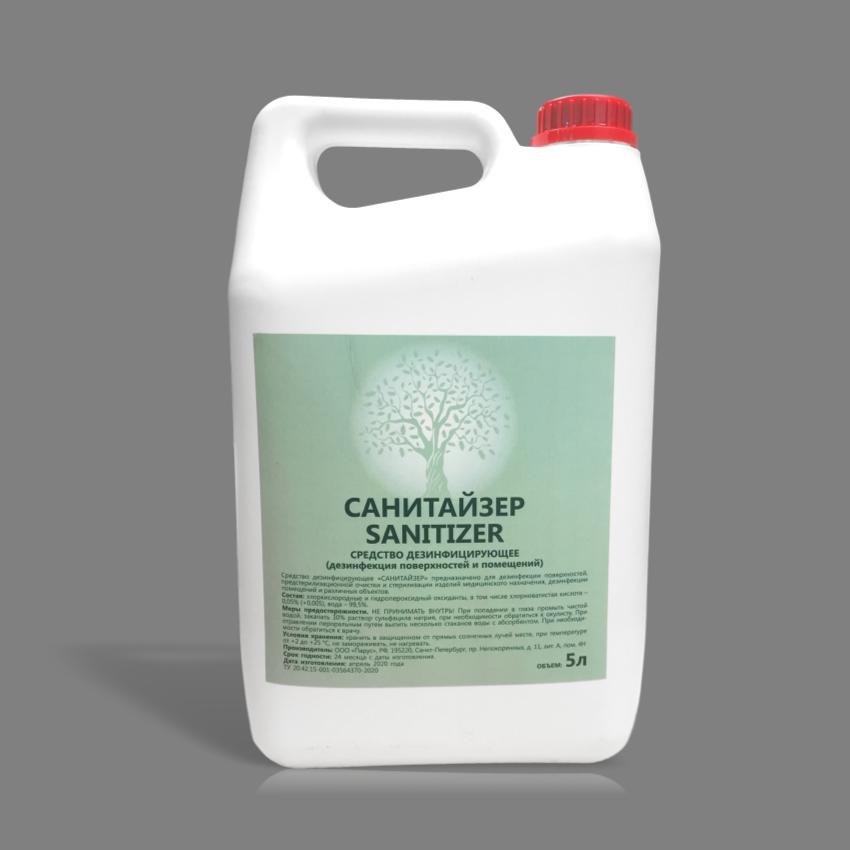 Антисептик  хлоркислородный (обработка помещений), 5 литров .