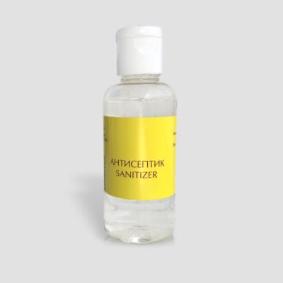 Антисептик  для кожи рук, 50ml, спиртовой, (оптом ) Image 1