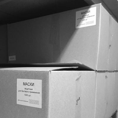 Маска одноразовая - спанбонд, ультразвук, фиксатор, (оптом от 1000 штук) Image 8