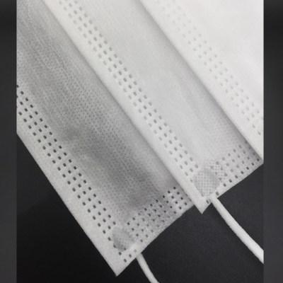 Маска одноразовая - спанбонд, ультразвук, фиксатор, (оптом от 1000 штук) Image 2