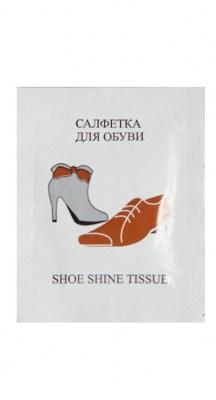 Салфетка для обуви Image 1