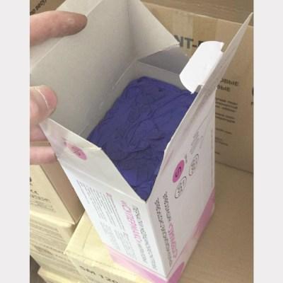 Перчатки нитриловые, медицинские, СУПЕРМАКС, 100 пар, размер S Image 1