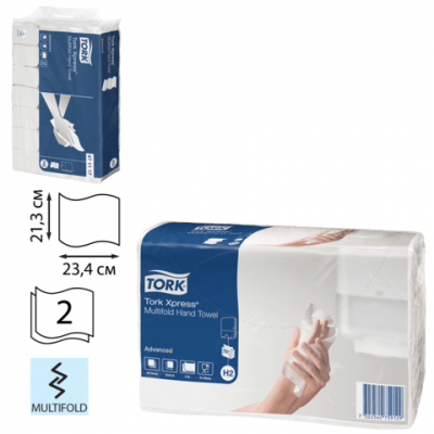 Tork: Полотенца бумажные H2 Universal Multifold 190л 2сл 21х23,4см натуральный471103