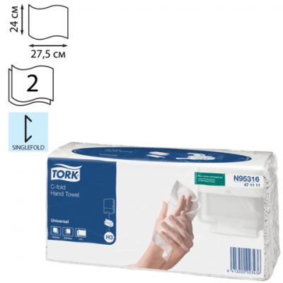 Tork: Полотенца бумажные H3 Universal Singlefold 120л 2сл 24х27,5см натуральный471111